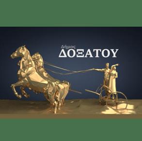 Δήμος Δοξάτου